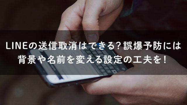 電源 切り 方 iphone12